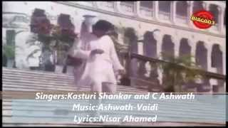 Naada Deviye(Movie:Simhasana)