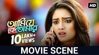 সম্পর্কে সন্দেহ   Movie Scene   Ankush, Nusrat, Sayantika   Ami Je Ke Tomar   SVF
