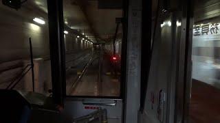 [前面展望]京都市営地下鉄東西線 六地蔵 - 太秦天神川 [cab view]Kyoto Municipal Subway Tozai Line