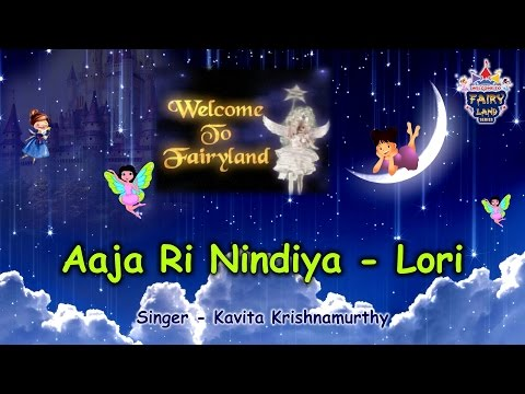 Aaja Re Nindiya - Lori | Ravindra Jain | Kavita Krishnamurthy