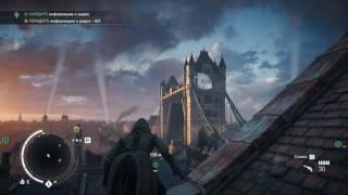 Assassins Creed: Синдикат   Первая Мировая Война