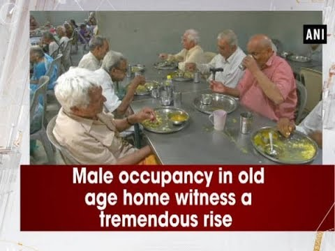 Male occupancy in old age home witness a tremendous rise - Gujarat News