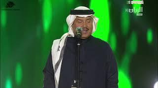 محمد عبده ❣ التمني - الى مني نسيت الهم ساعه  ) HD