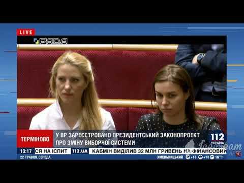 Савченко позвала депутатов