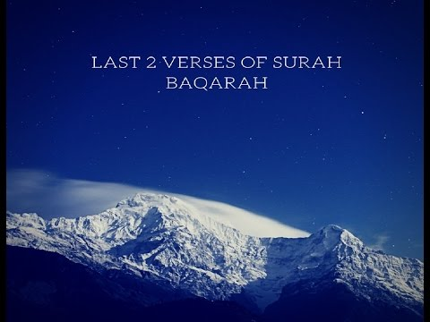 Last 2 Verses of Surah Baqarah By Qari Ziyad Patel