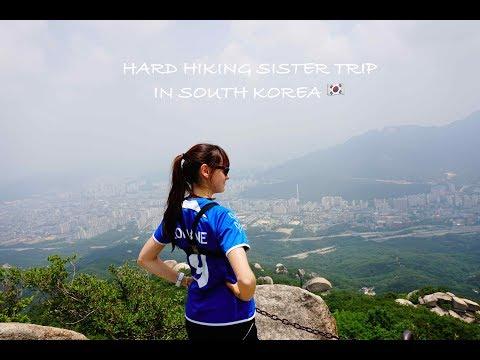[4k] 미친 북한산국립공원 여행 - Crazy road sister trip in Korea 🇰🇷 Bukhansan Mountain 🏔 | GoPro Hero 4