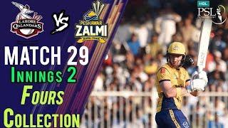 Peshawar ZalmiFours | Peshawar Zalmi Vs lahore Qalandars | Match 29 | 16 March | HBL PSL 2018