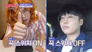 차분함 ☞ 업텐션(!) '꾹TV(Kkuk TV)'의 극강의 온도 차이♨ 랜선라이프(lanlife) 16회