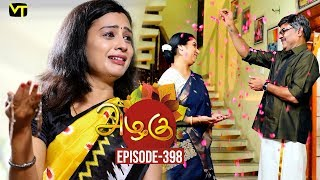 Azhagu - Tamil Serial | அழகு | Episode 398 | Sun TV Serials | 13 March 2019 | Revathy | VisionTime
