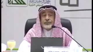 متى تغضب المرأه من زوجها ؟ - الدكتور ميسره طاهر