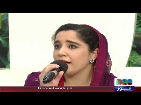 Heer Waris Shah in Beautiful Voice of Pakistani Singer