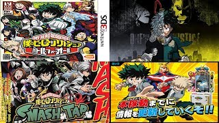 All My Hero Academia Games (2016-2019)
