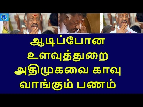 edappadi secretly shared with ops onlytamilnadu political news news tamil