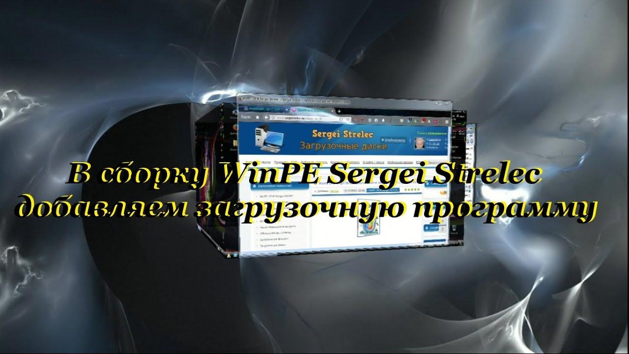 Загрузочный диск acronis true image 21. 6209 / universal restore.