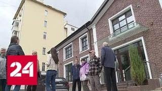 Скандал вокруг самостроя: жильцы дома и бизнесмен не могут поделить коммуникации - Россия 24