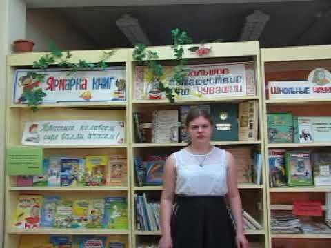 Изображение предпросмотра прочтения – АлисаИванова читает произведение «Кукла» К.М.Симонова