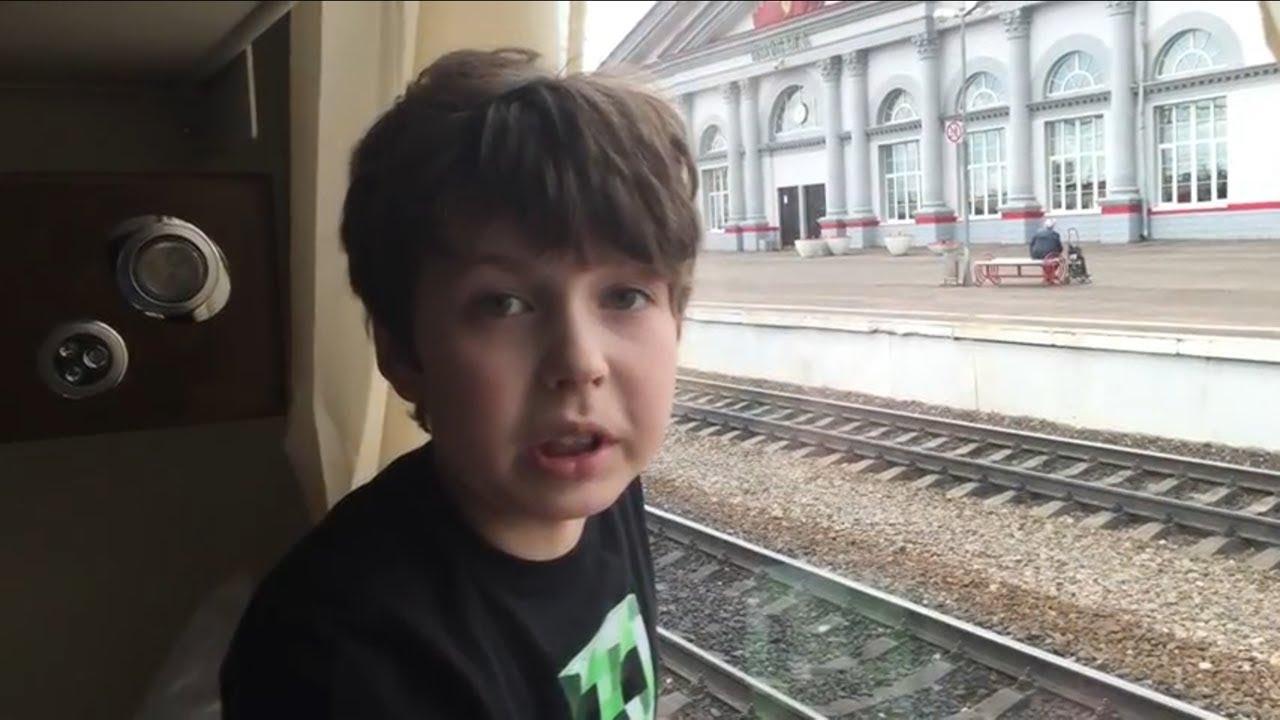 Обзор купе класса люкс поезда РЖД Москва-Ницца