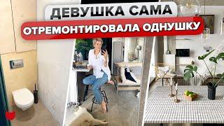 ОБЗОР РЕМОНТА МАЛОГАБАРИТКИ 33 м2. САМОСТОЯТЕЛЬНЫЙ РЕМОНТ БЕЗ ПЕРЕЕЗДА. ДИЗАЙН ИНТЕРЬЕРА РУМ ТУР