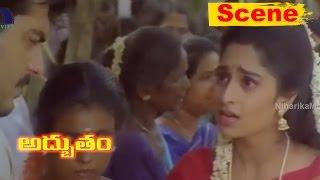 Ajith And Shalini Emotional Love Scene - Adbutham Movie Scenes