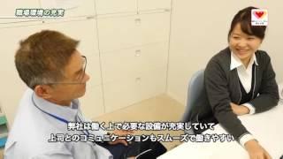 平成28年度東京ライフ・ワーク・バランス認定企業取組紹介 株式会社内野製作所
