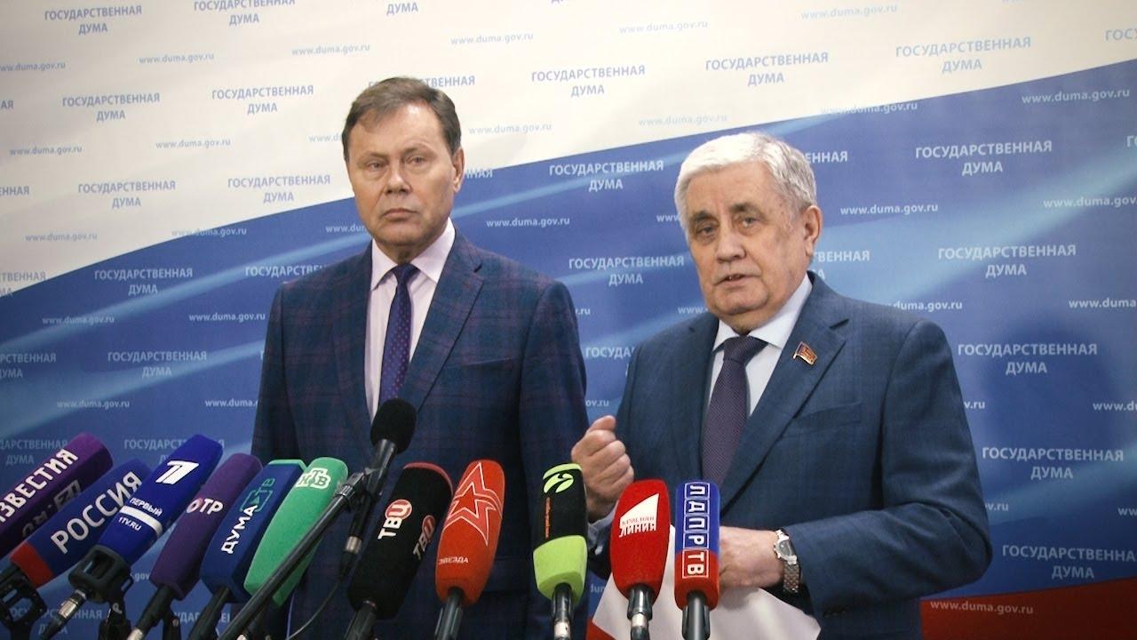 В.С. Шурчанов и Н.В. Арефьев выступили перед журналистами в Госдуме