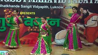 Ghoomar Padmavati Dance Performance- Event Guru Vandan JSMV