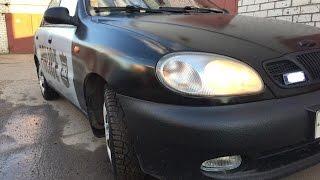 Покраска Chevrolet Lanos жидкой резиной + лак