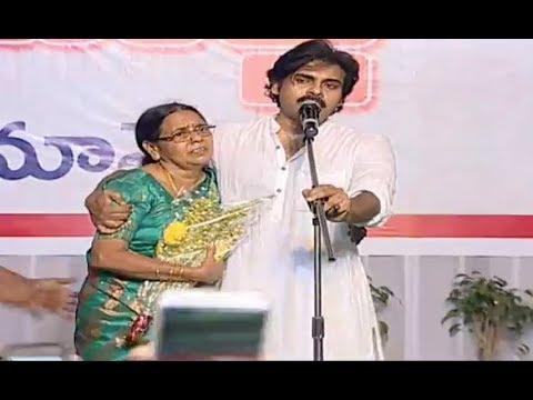 ఖమ్మం లో గర్జించిన పవన్ ....Pawan Kalyan Emotional Speech In Khammam...