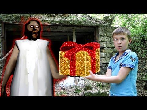 Подарок Гренни 🎁👵! Что бабуля Granny подарила Тиме в лесу? Что ПРОИЗОШЛО 😱?