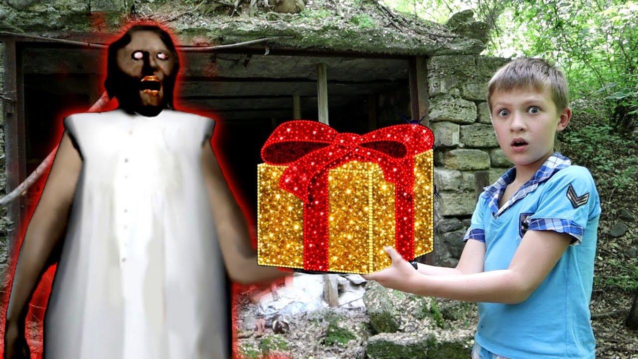 Подарок Гренни ????????! Что бабуля Granny подарила Тиме в лесу? Что ПРОИЗОШЛО ?????