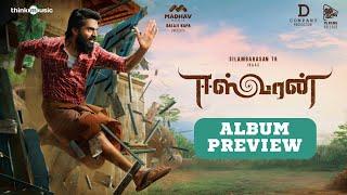 Eeswaran Album Preview | Silambarasan TR | Susienthiran | Thaman S | #Eeswaran