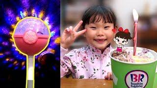 라임의 배스킨라빈스 먹고 츄파춥스 파티 미러볼로 댄스 놀이 | 초등학교 입학 축하 댄스파티 LimeTube & Toy 라임튜브