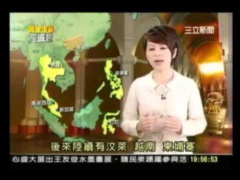 消失的國界-黃金走廊大崛起{廣西南寧} -1