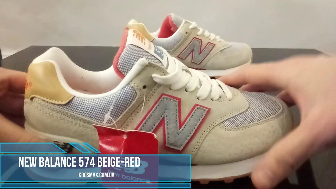 Живой видео обзор кроссовки New Balance 574 Beige Red (реплика ... 6292844120d
