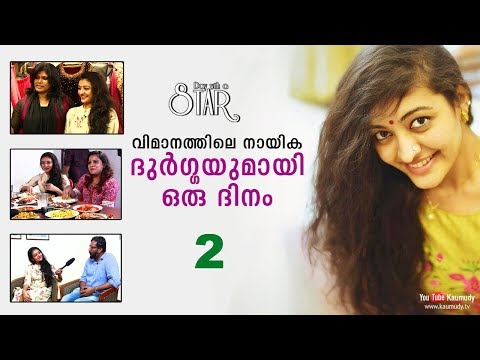 A Day with Vimaanam Actress Durga Krishna | Day with a Star