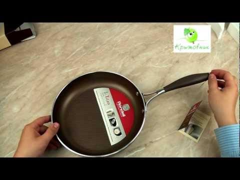 Обзор сковороды Rondell Mocco 26см RDA-277