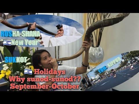 Israel Holidays 2019❤