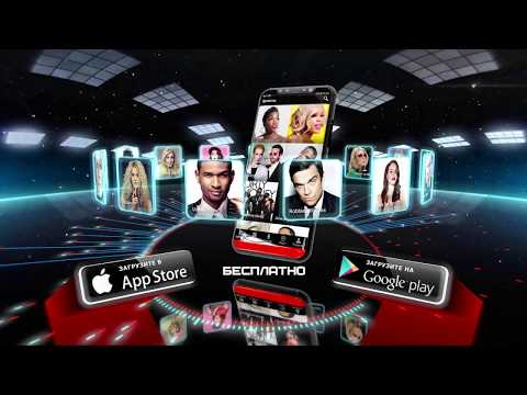 Новое удобное мобильное приложение Europa Plus TV! Качай быстрее - Клип смотреть онлайн с ютуб youtube, скачать
