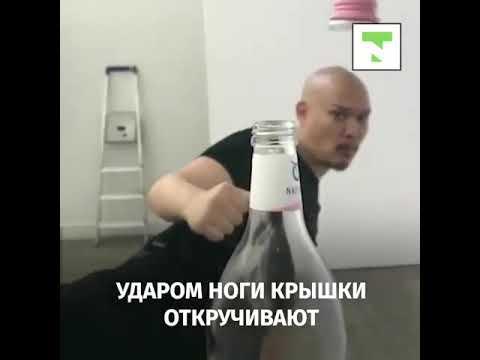 Казахстанские спортсмены запустили спортивный челлендж который дошел до Конора МакГрегора и Стэтхэма
