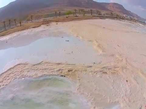 זוהמה מצילומי חתן וכלה על חוף ים המלח
