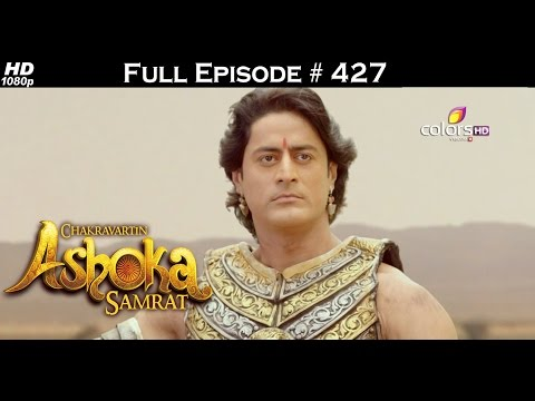 Chakravartin Ashoka Samrat - 19th September 2016 - चक्रवर्ति