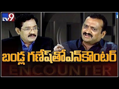 Bandla Ganesh on who becomes CM of AP - Encounter with Muralikrishna - TV9