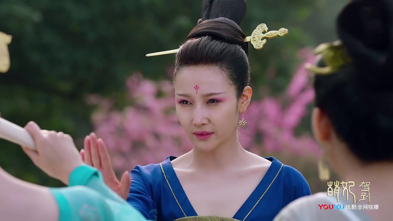 《萌妃駕到》第10集預告 嬪妃幸福指數下降,步萌送愛上家記 優酷熱播中 - YouTube