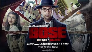 bose-streaming-now-in-english-hindi