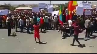 Ethiopia አሁን የደርሰን-ኢትዮጵያ ሰበር ዜና ዛሬ march 17,2018. መታየት ያለበት