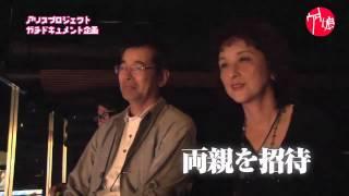 神谷えりな http://ameblo.jp/kamiya-erina/ アリス十番 http://www.ali...