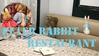 Peter Rabbit Garden Cafe  ピーターラビット ガーデンカフェ