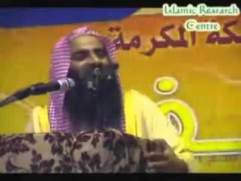 Hazrat essa history in urdu
