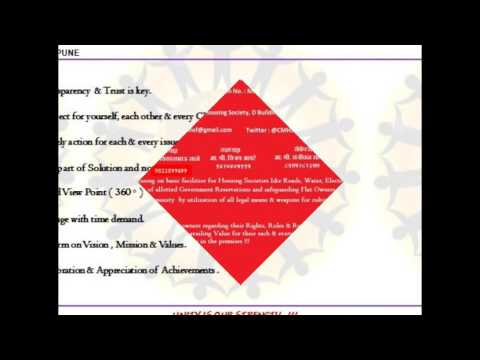 CMHSFL : THE BRAND
