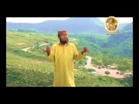 Paigham TV  Hamad Musht e Gill ko Adam e Zinda bana daita hay kaun